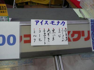 P1030399_400.jpg