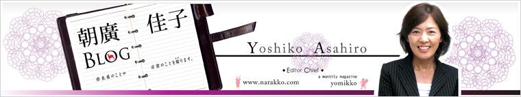 http://www.narakko.com/blog-asahiro/tt-img/banner-bg.jpg